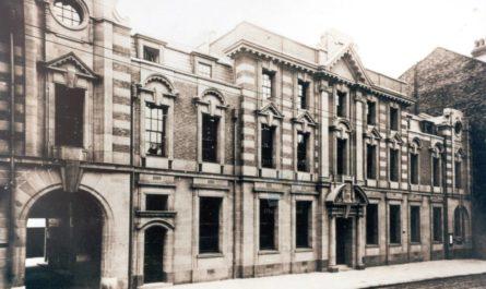 Scarborough Post Office, Aberdeen Walk